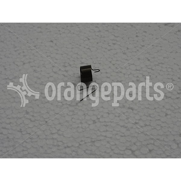 Intella Liftparts: Perkins 140517050 Oil Filter