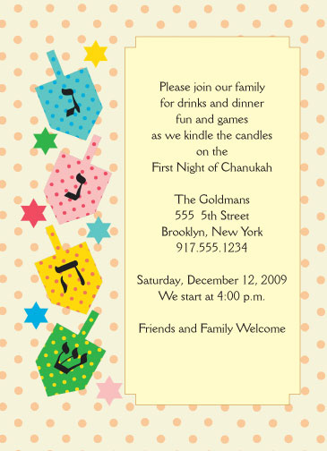 Download Chanukah Party Invitation