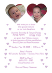 Baby Naming Invitatiom