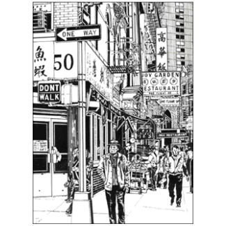 170301_no08_pen_ink_chinatown_cover