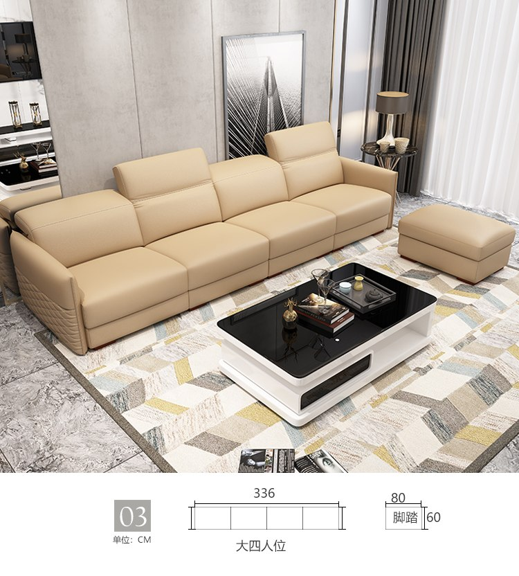 4 seater sectional recliner sofa