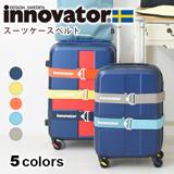 旅行用品 スーツケースベルト おすすめ順 store.j-it.com