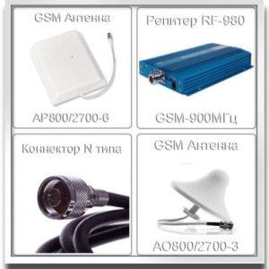 booster-rfg5-po-kit