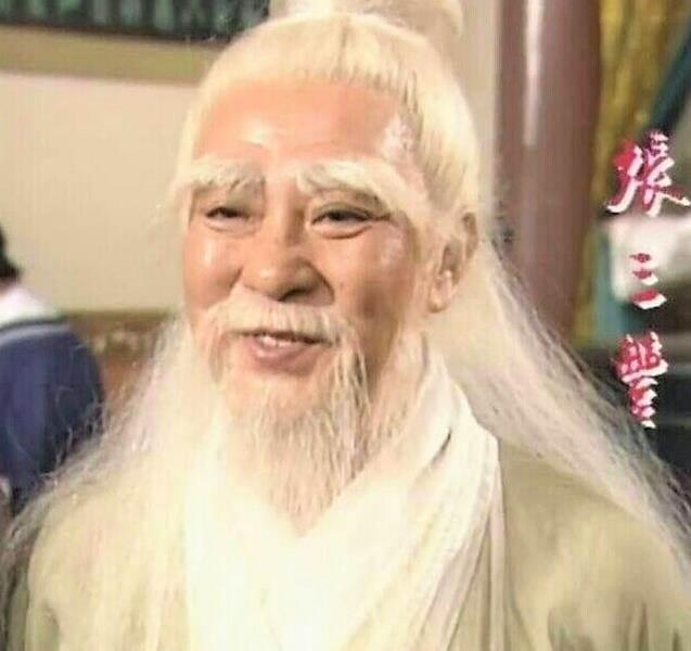 《倚天屠龍記》中,張三豐請求交換九陽功,為何滅絕師太要拒絕?並不是功法外泄那麼簡單