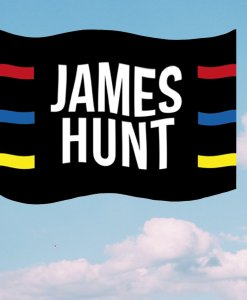 Bandiera livrea casco James Hunt 1976 140x100cm 1