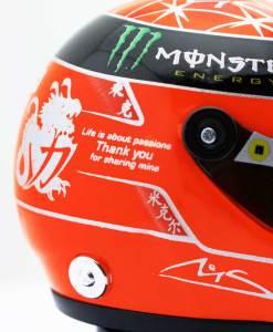 Michael Schumacher Final Helmet GP Formel 1 2012 14 5