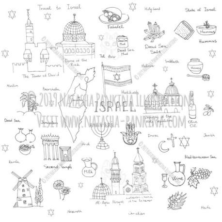 Israel. Hand Drawn Doodle Jewish Icons Collection. - Natasha Pankina Illustrations