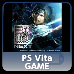 真・三國無雙 NEXT PlayStation®Vita the Best 制品版 - PS Vita   PlayStation™Store官方網站 香港