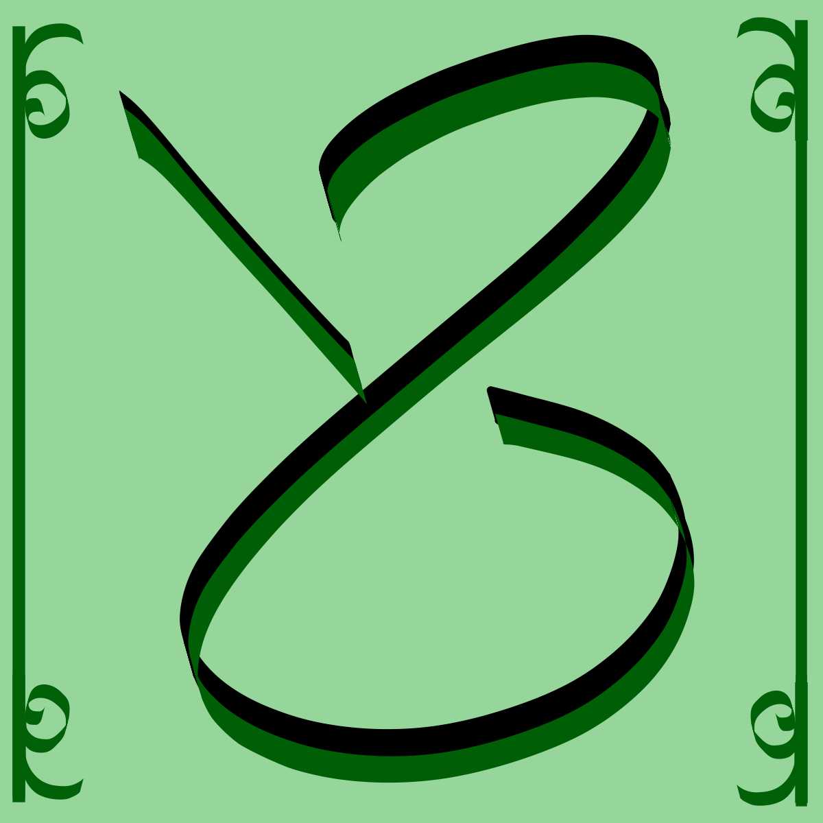 Rómen, the tengwa for R.