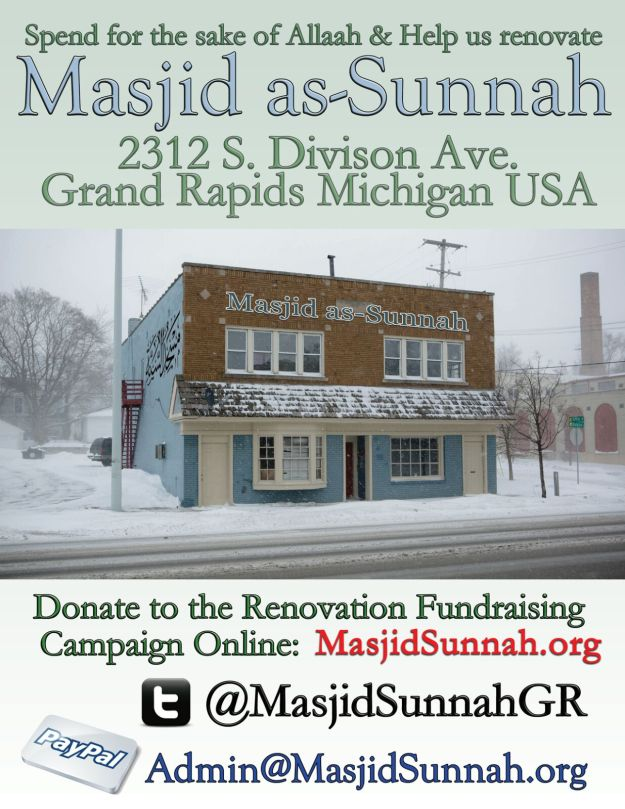 Donate to Masjid Sunnah Grand Rapids