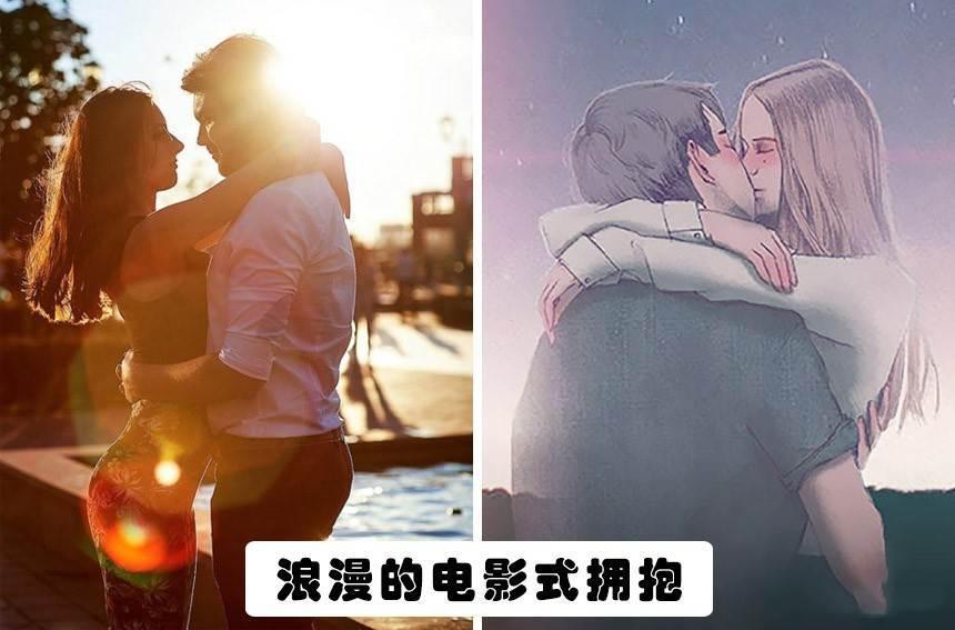 「 解鎖9種」情侶「擁抱姿勢」隱藏真相大不同:你們屬於哪一種?