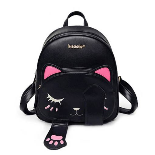 Cute Cat Face Backpack