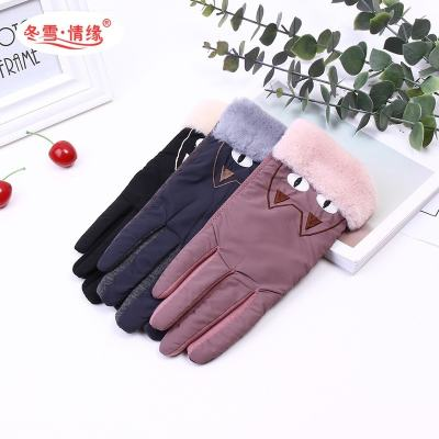 Cat Design Driving Gloves