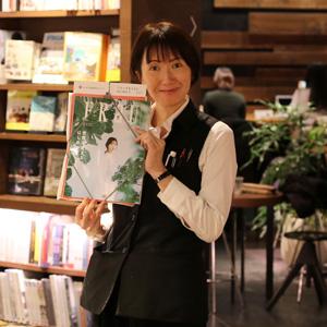 雑誌 沖野
