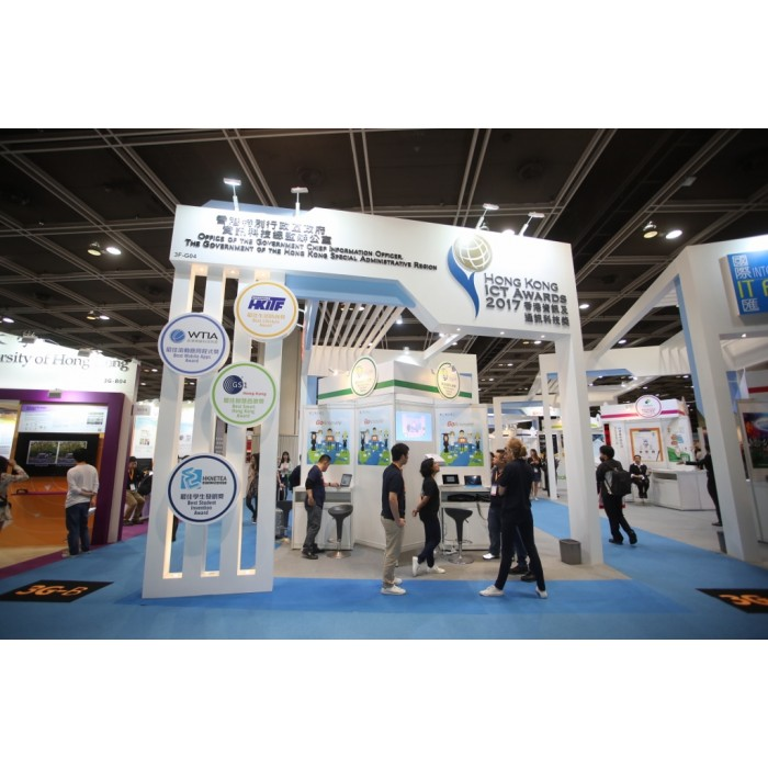News - Exhibitions - HKTDC International ICT Expo 2018