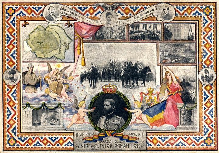 Romania Marea Unire Storeday.ro
