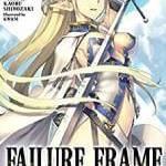Failure Frame VOL 1 Free Epub