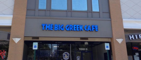 The Big Greek Cafe