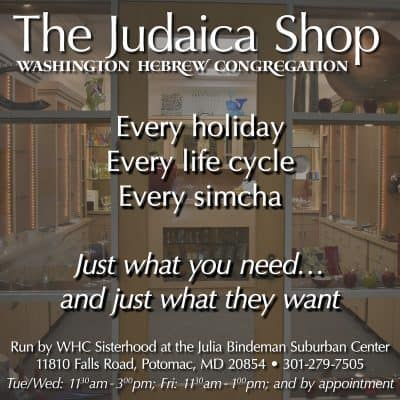 The Judaice Shop at Washington Hebrew Congregation: https://www.whctemple.org/groups-and-activities/adult-groups/sisterhood/sister-judaica-shop
