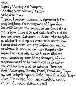 Efebia3