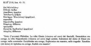 Iscrizione con Eschilo vincitore nel ruolo di maestro