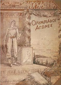 Poster_I_olimpiade