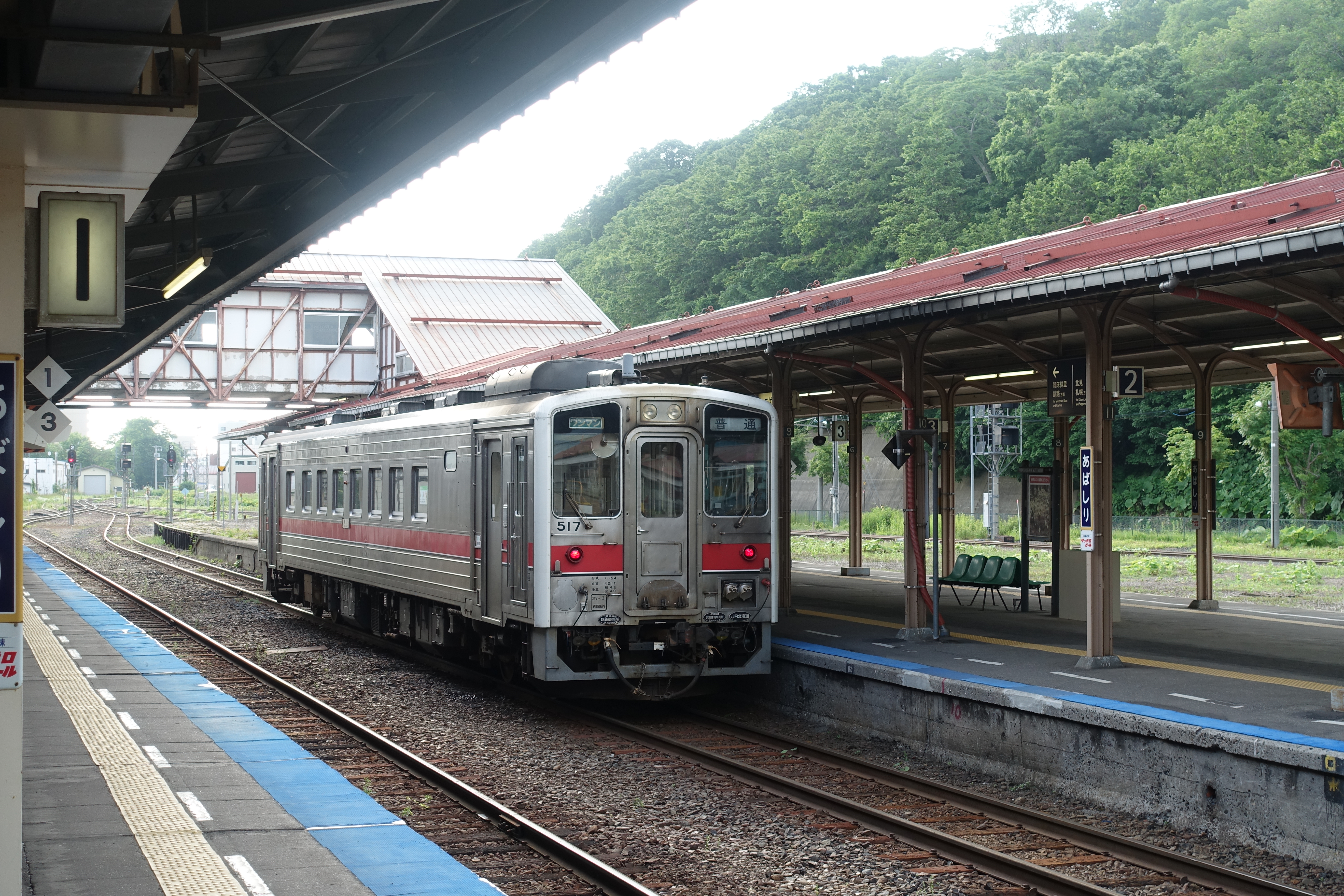 Rail motor at Abashiri Station