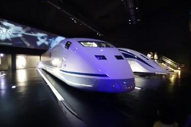 X300 Shinkansen