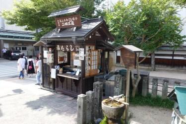 Dango stall