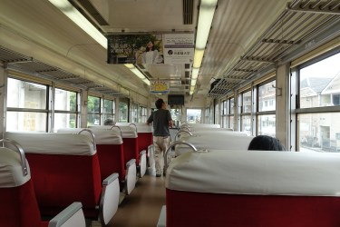 Interior of railway carriage