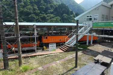 Unazuki Station