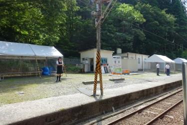 Sasadaira Station