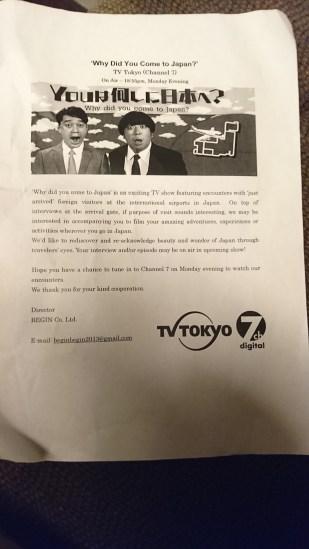 TV show description