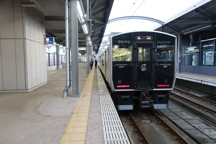Train at Sasebo