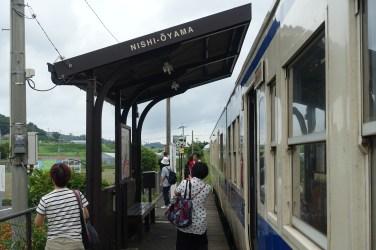 Nishi Oyama Station