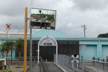 End of the line at Makurazaki