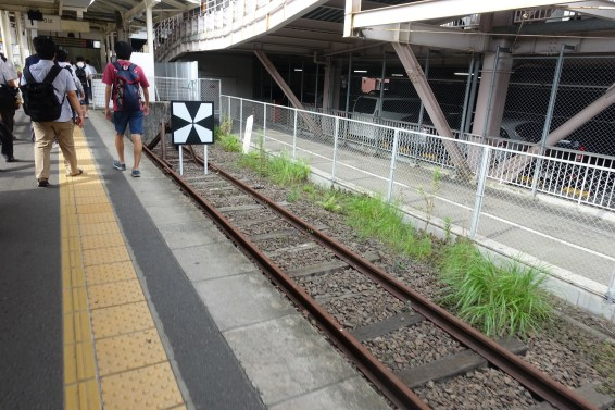 End of line at Kagoshima Chuo