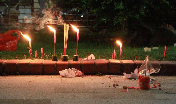 Joss Sticks, Hungry Ghost Festival