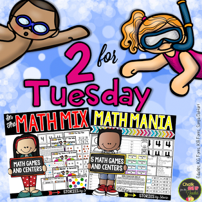 2 for Tuesday (7.26.16)