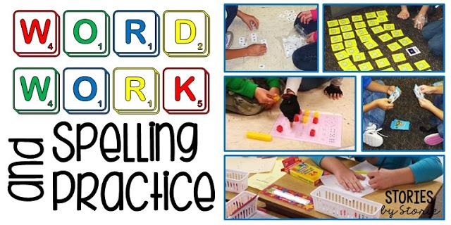 Word Work & Spelling Practice in Second Grade, Part 1
