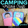 Whether you camp in the great outdoors or in a backyard tent, there are bound to be memories made. This camping craft is a great way for kids to write about camping. You can find a list of camping-themed books to pair with this camping craft, too!