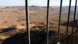 Even deserts come with gates