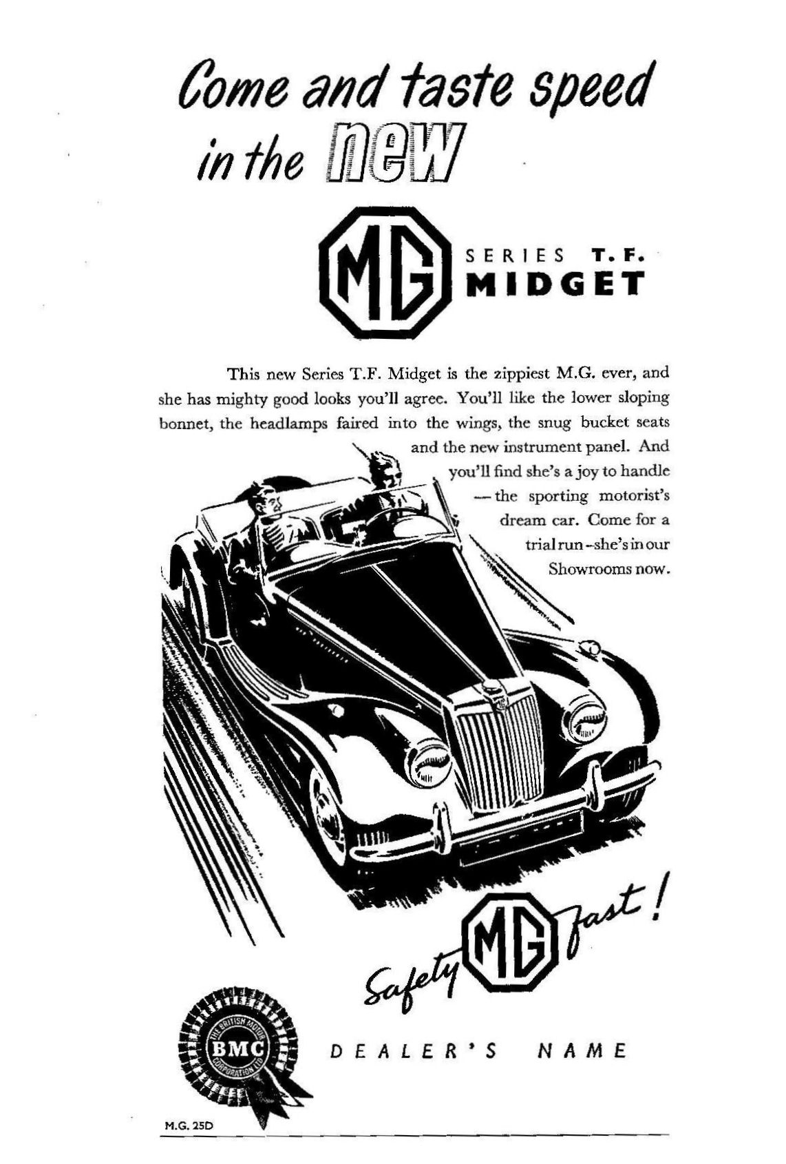 BMC Ads
