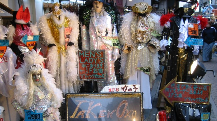 Costumes and wild fashions being sold at Takeshita Street in Tokyo, Japan