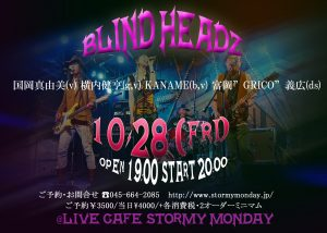 blind-headz_10_b5