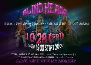 blind-headz_10_b5