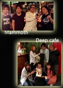 mammothdeep
