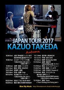 Kazuo takeda
