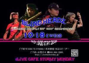 blind headz_b5_10