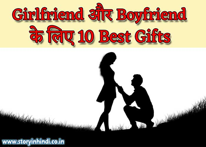 Cute-Gifts-Incredible-Gifts